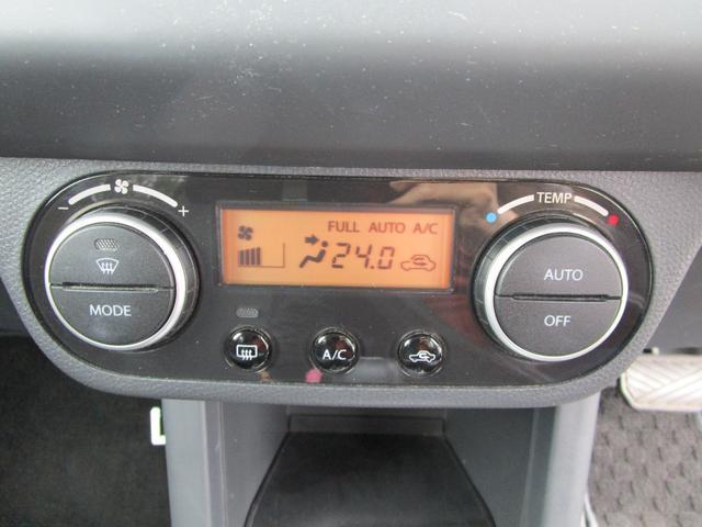 1.2XG スマートキー 禁煙車 CD再生 エアコン パワーウィンドウ パワーステアリング 修復歴無(43枚目)
