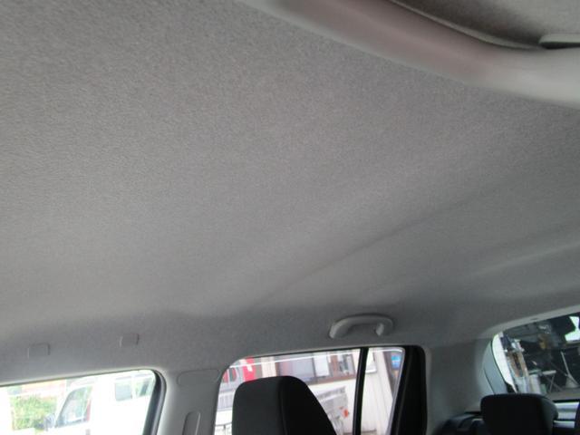1.2XG スマートキー 禁煙車 CD再生 エアコン パワーウィンドウ パワーステアリング 修復歴無(52枚目)