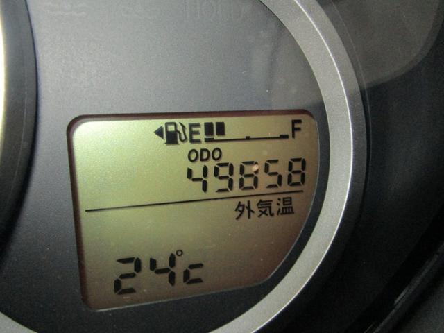 13C キーレス 記録簿付き 禁煙車 CD再生 エアコン パワーウィンドウ パワーステアリング Wエアバッグ ABS(36枚目)