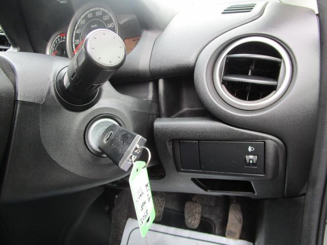 13C キーレス 記録簿付き 禁煙車 CD再生 エアコン パワーウィンドウ パワーステアリング Wエアバッグ ABS(37枚目)