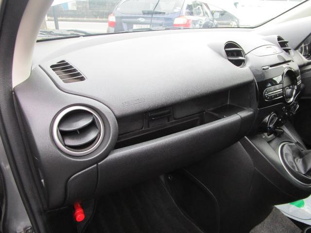 13C キーレス 記録簿付き 禁煙車 CD再生 エアコン パワーウィンドウ パワーステアリング Wエアバッグ ABS(50枚目)