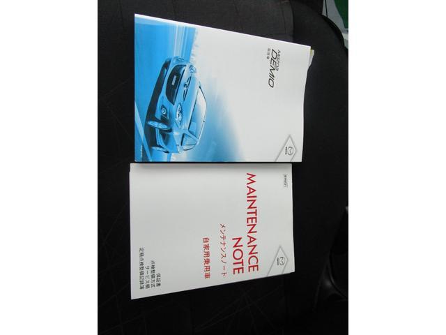 13C キーレス 記録簿付き 禁煙車 CD再生 エアコン パワーウィンドウ パワーステアリング Wエアバッグ ABS(54枚目)