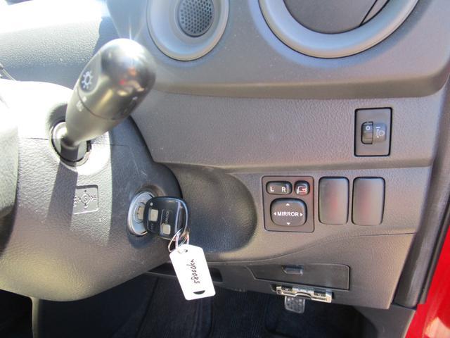 S SDナビ テレビ バックカメラ Bluetooth ETC キーレス 記録簿付き 禁煙車 エアコン パワーステアリング パワーウィンドウ Wエアバッグ(39枚目)