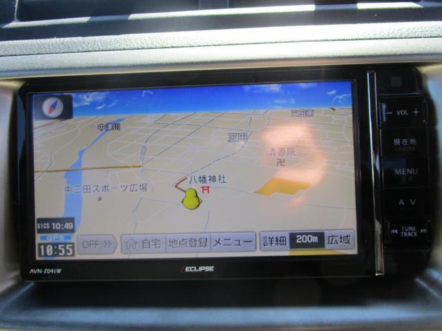 S SDナビ テレビ バックカメラ Bluetooth ETC キーレス 記録簿付き 禁煙車 エアコン パワーステアリング パワーウィンドウ Wエアバッグ(42枚目)