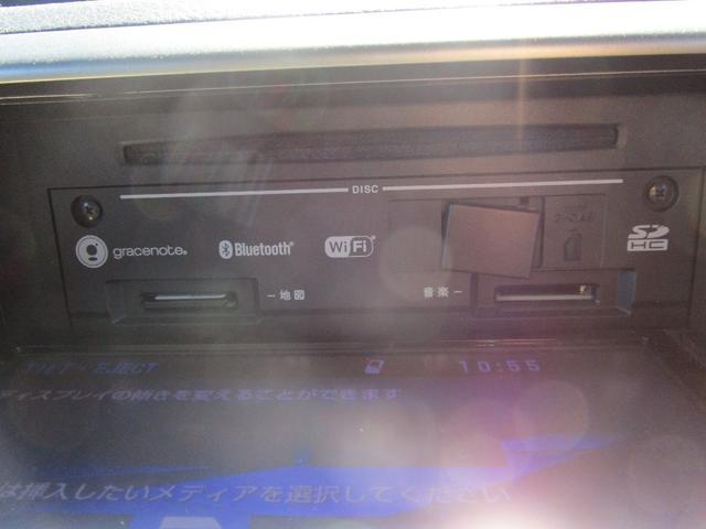 S SDナビ テレビ バックカメラ Bluetooth ETC キーレス 記録簿付き 禁煙車 エアコン パワーステアリング パワーウィンドウ Wエアバッグ(44枚目)