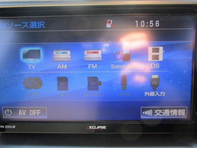 S SDナビ テレビ バックカメラ Bluetooth ETC キーレス 記録簿付き 禁煙車 エアコン パワーステアリング パワーウィンドウ Wエアバッグ(45枚目)