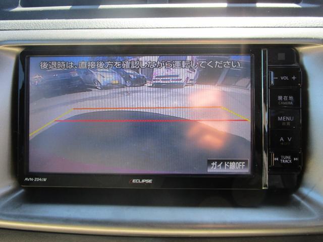 S SDナビ テレビ バックカメラ Bluetooth ETC キーレス 記録簿付き 禁煙車 エアコン パワーステアリング パワーウィンドウ Wエアバッグ(47枚目)