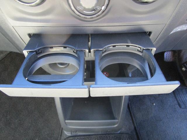 S SDナビ テレビ バックカメラ Bluetooth ETC キーレス 記録簿付き 禁煙車 エアコン パワーステアリング パワーウィンドウ Wエアバッグ(49枚目)