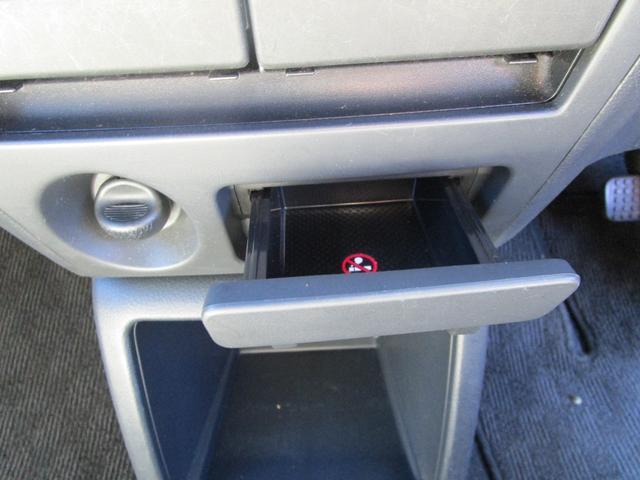 S SDナビ テレビ バックカメラ Bluetooth ETC キーレス 記録簿付き 禁煙車 エアコン パワーステアリング パワーウィンドウ Wエアバッグ(50枚目)