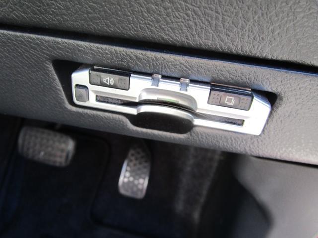 S SDナビ テレビ バックカメラ Bluetooth ETC キーレス 記録簿付き 禁煙車 エアコン パワーステアリング パワーウィンドウ Wエアバッグ(51枚目)