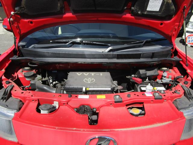 S SDナビ テレビ バックカメラ Bluetooth ETC キーレス 記録簿付き 禁煙車 エアコン パワーステアリング パワーウィンドウ Wエアバッグ(56枚目)