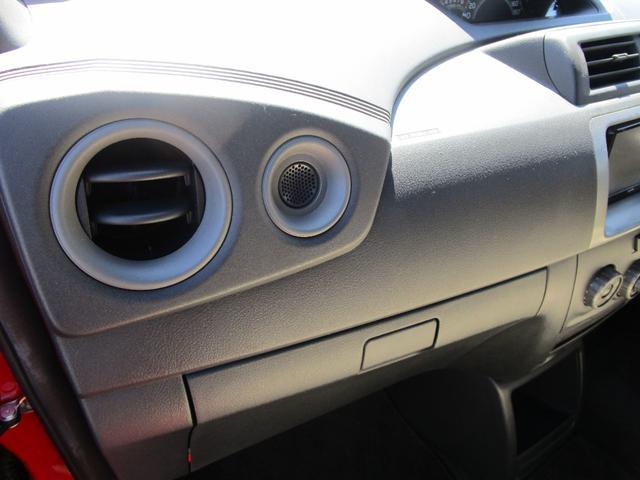 S SDナビ テレビ バックカメラ Bluetooth ETC キーレス 記録簿付き 禁煙車 エアコン パワーステアリング パワーウィンドウ Wエアバッグ(57枚目)