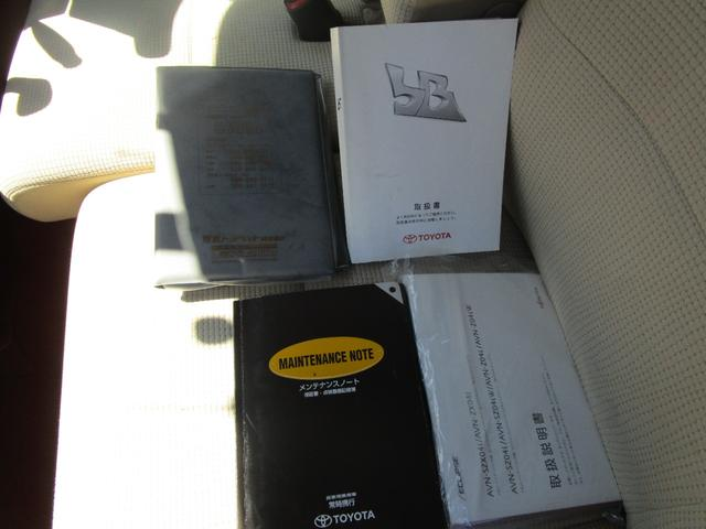 S SDナビ テレビ バックカメラ Bluetooth ETC キーレス 記録簿付き 禁煙車 エアコン パワーステアリング パワーウィンドウ Wエアバッグ(61枚目)