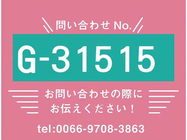 日野 ウイング車 ゲート付 6MT(2枚目)