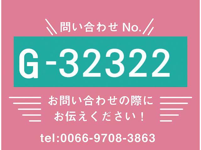 三菱 フジタ 25t 4軸 セーフティーローダー 自動歩み(2枚目)