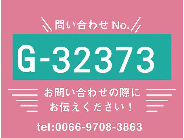 いすゞ クレーン付平 4段 ラジコン(2枚目)