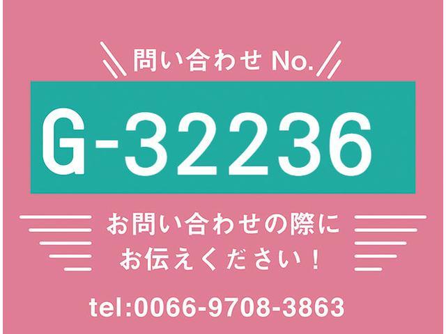 スーパーハイルーフ リターダ付 ウイング(2枚目)