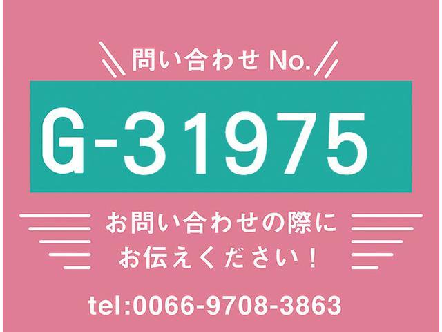 日野 クレーン付平ボディー 4段 ラジコン 増トン(2枚目)