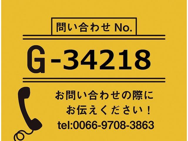 日野 2t標準ロング ドライバン(2枚目)