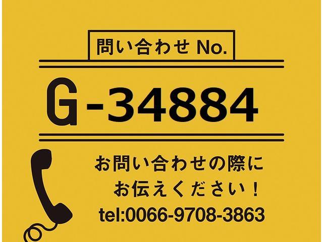 三菱 3tワイドロング ウイング ゲート蓋(2枚目)