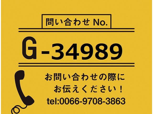 いすゞ 54・23 新明和 ダンプ(2枚目)