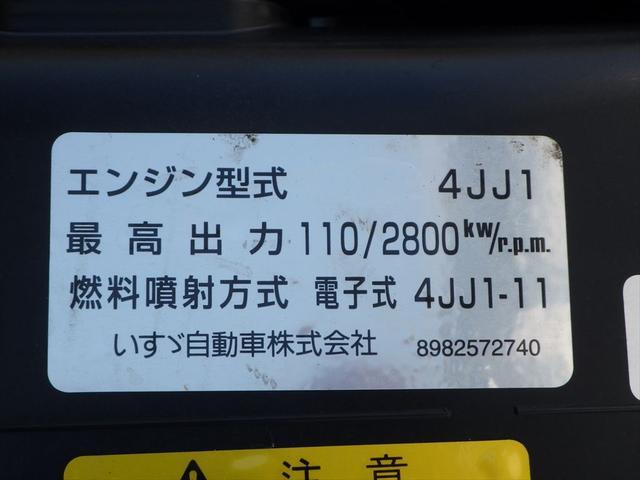 困ったときはヨシノへ(^_^)/こちら、すべてご対応させて頂いております♪【販売】、【買い取り】、【トラックのレンタル】、【短期リース】、【保険お問い合わせは0066-9708-3863まで!!