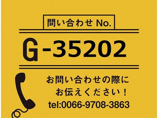いすゞ 51・22 大型ダンプ 自動シート(2枚目)