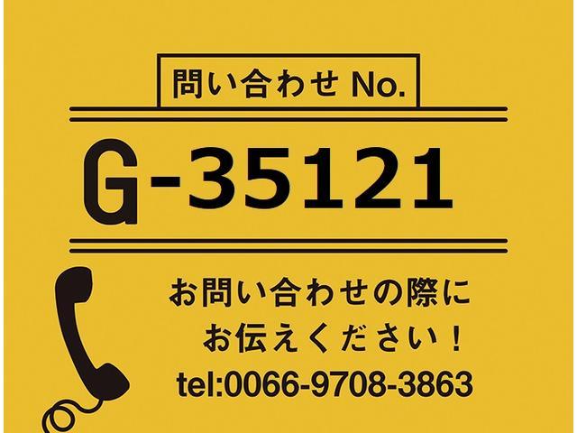いすゞ 新明和 ダンプ メッキ(2枚目)