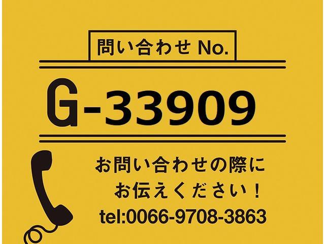 日野 3.45t ワイドロング 冷凍車(2枚目)