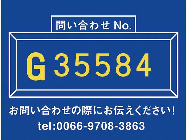 いすゞ 2デフトラクタ(2枚目)