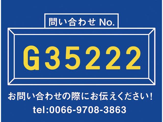 三菱 大型クレーン付セーフティ(2枚目)