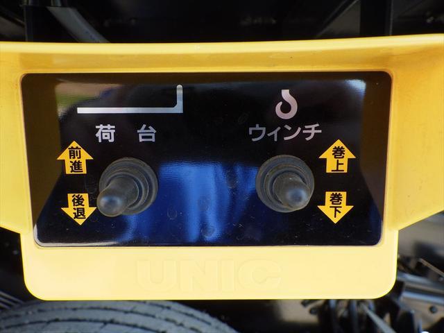 三菱 大型クレーン付セーフティ(16枚目)
