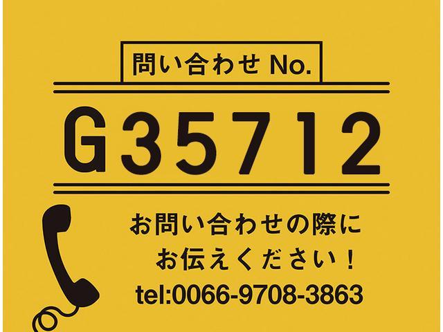 日野 小型ドライバン(2枚目)