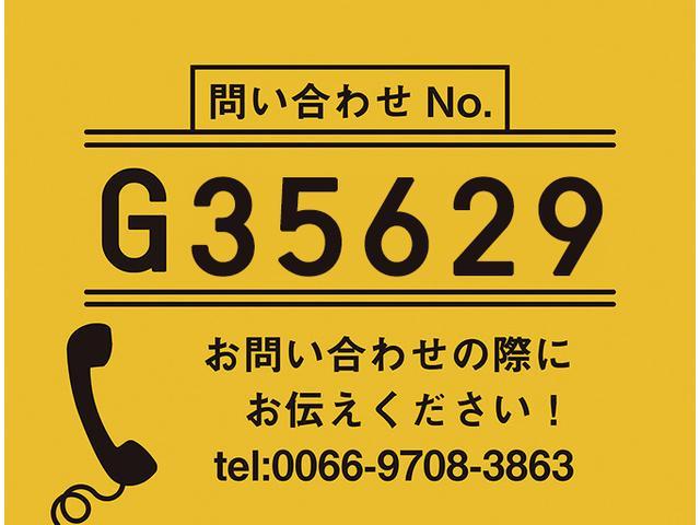三菱 増トンクレーン付セーフティ(2枚目)