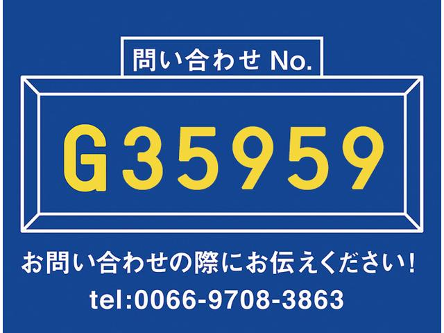 三菱 中型アルミ平ボディー(2枚目)