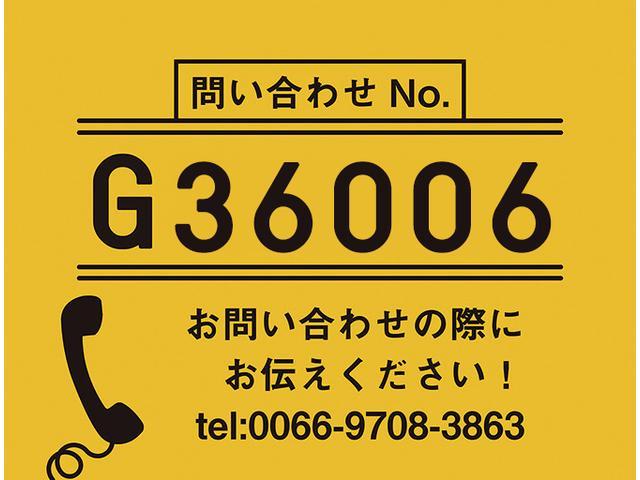 三菱 大型クレーン付セルフ(2枚目)