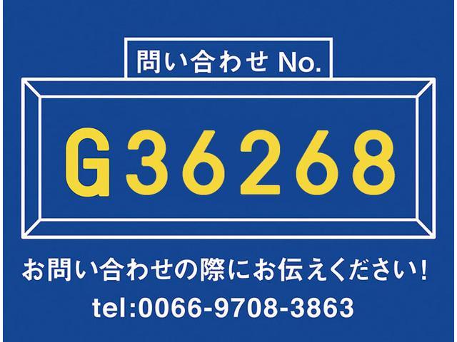 三菱 増トンクレーン付平ボディー(2枚目)