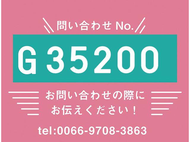 日野中型冷凍ウイング(2枚目)