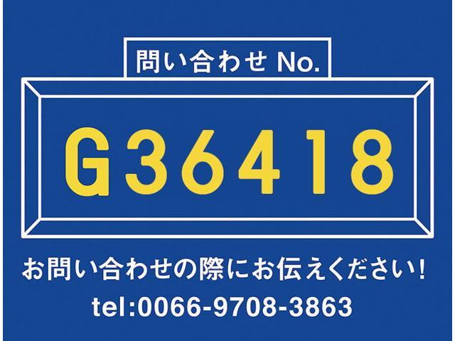 三菱 大型アルミ平ボディー(2枚目)