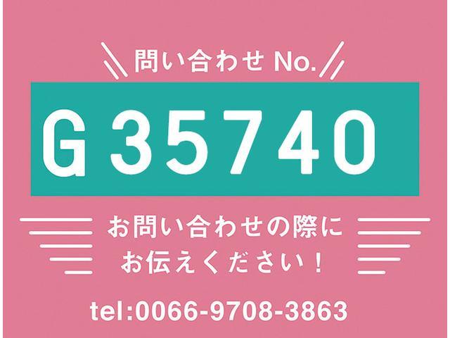 三菱 大型アルミ平(2枚目)