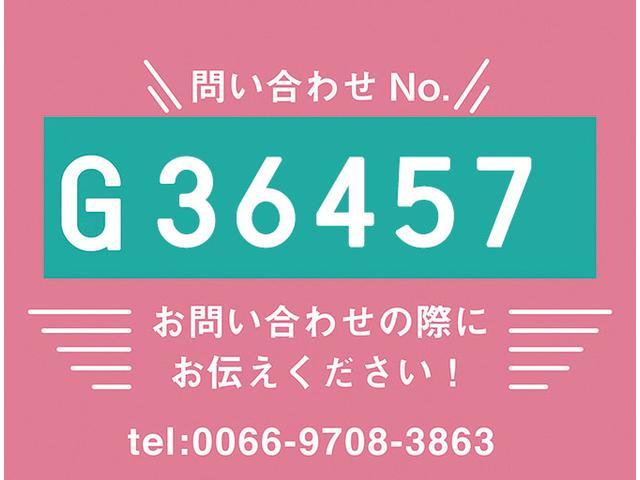 日野 中型冷凍車(2枚目)