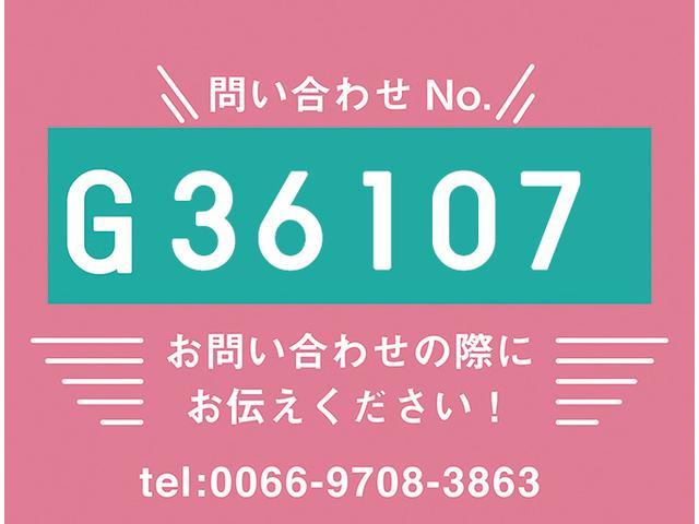 「その他」「プロフィア」「トラック」「神奈川県」の中古車2