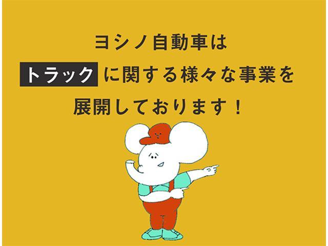 「その他」「プロフィア」「トラック」「神奈川県」の中古車24