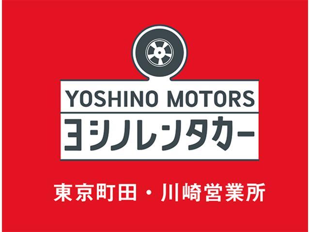「その他」「プロフィア」「トラック」「神奈川県」の中古車25