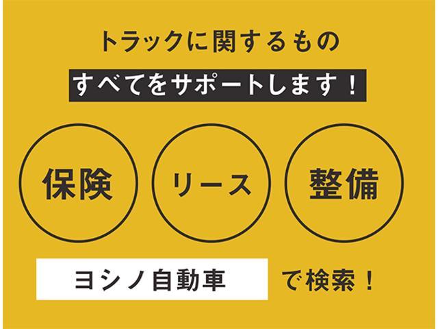 「その他」「プロフィア」「トラック」「神奈川県」の中古車27