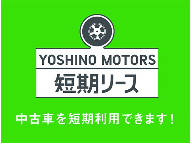 「その他」「プロフィア」「トラック」「神奈川県」の中古車28