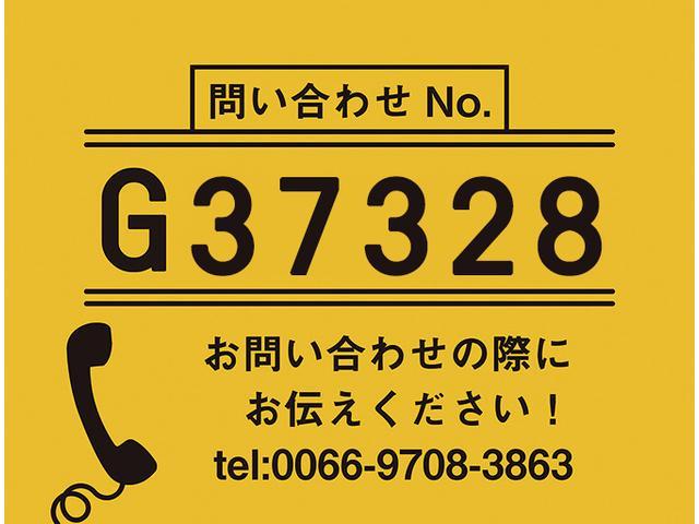 日野 大型セルフローダー(2枚目)