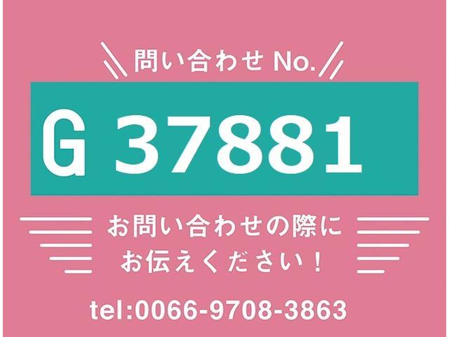 三菱 小型平ボディー(2枚目)
