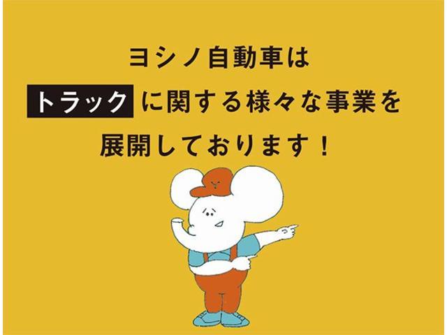 三菱 小型平ボディー(22枚目)