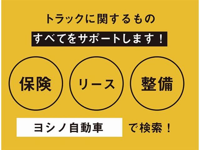 三菱 小型平ボディー(25枚目)
